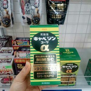 3 loại thuốc chữa đau dạ dày Kyabeijin MMSC Kowa