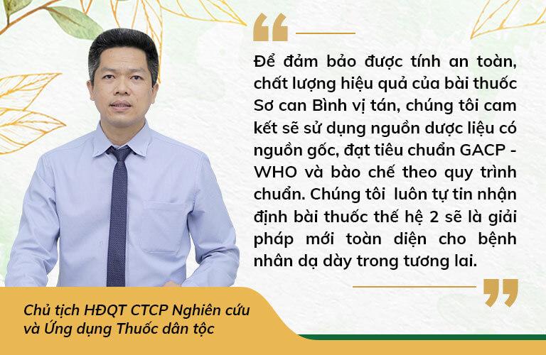 Ông Nguyễn Quang Hưng chia sẻ về Sơ can Bình vị tán thế hệ 2