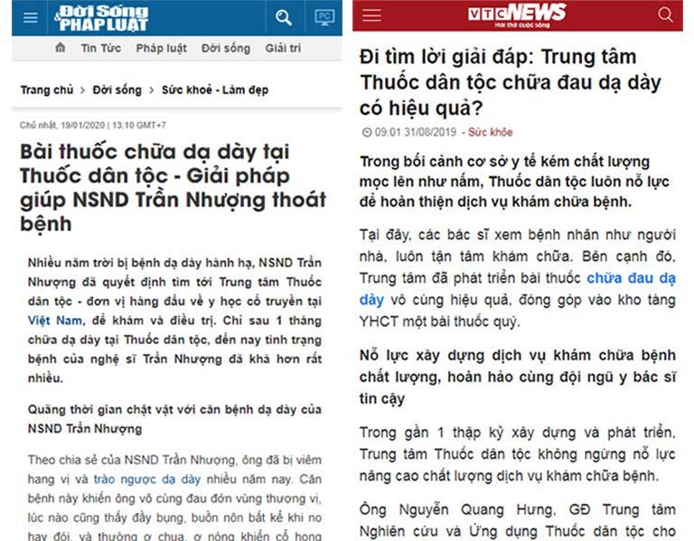 : Báo chí đưa tin về bài thuốc Sơ can Bình vị tán của Thuốc dân tộc